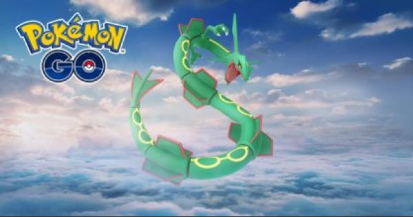 Pokemon Go | Special Raid Weekend - Rayquaza (Mar  15 - 18, 2019)