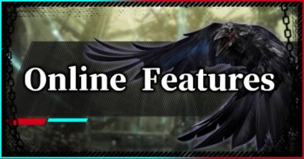 Devil May Cry 5 | Online Features: Co Op & Rankings | DMC5