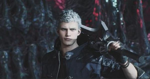 DMC5 | Prologue - Story Mission Walkthrough | Devil May Cry 5 - GameWith