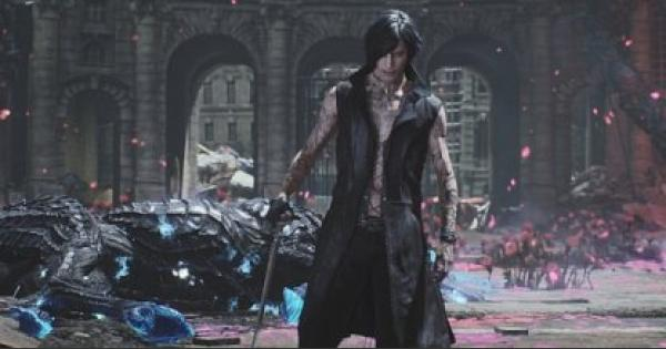 【Devil May Cry 5】Mission 5 - Story Mission Walkthrough【DMC5】 - GameWith