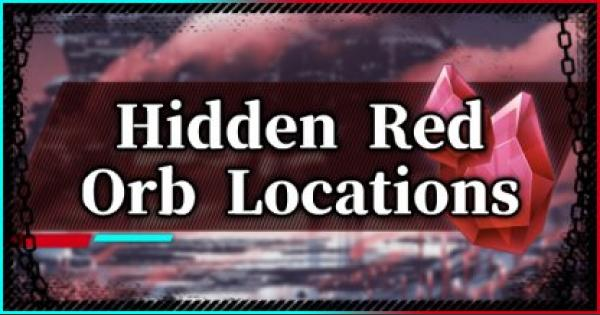 DMC5 | Hidden Red Orb Locations - List & Guide | Devil May Cry 5 - GameWith