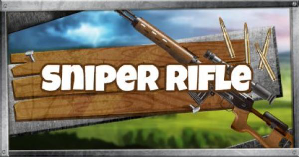 Fortnite | Sniper Rifle - Weapon & Gun List - GameWith
