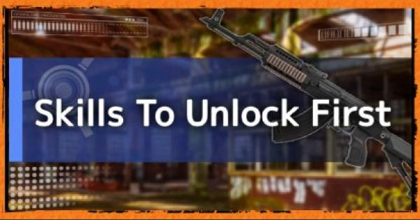 Division2 | Recommended Skills To Unlock For Beginners: Guide & Tips
