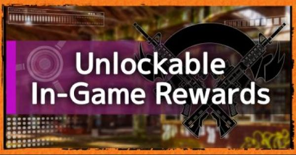 Division2 | Unlockable In-Game Rewards List & Guide