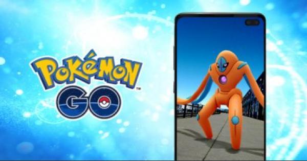 Pokemon Go | New EX Raid Boss - Defense Forme Deoxys