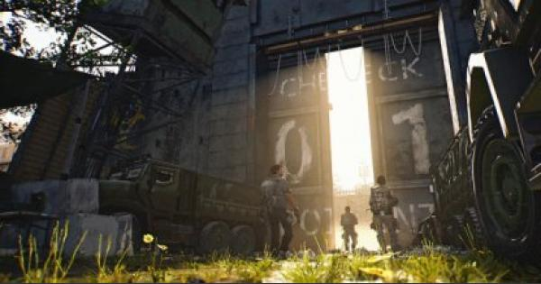 Division2 | Dark Zone PVP Mode Guide & Tips - How To Unlock