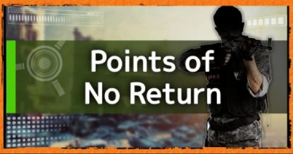 Division2 | Are There Points of No Return? - GameWith