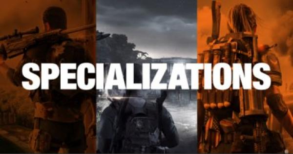 Division2 | Specialization Guide: How To Unlock & Signature Weapons