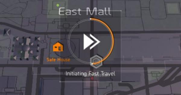Division2 | How To Fast Travel To Locations - How To Unlock & Guide - GameWith