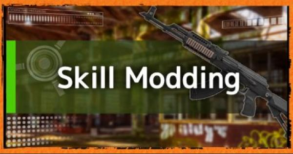 Division2 | Skill Modding Guide: All Skill Mods List & Effects