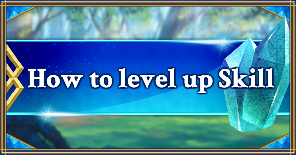 FGO | How to level up Skills and how much QP you'll need | Fate/Grand Order