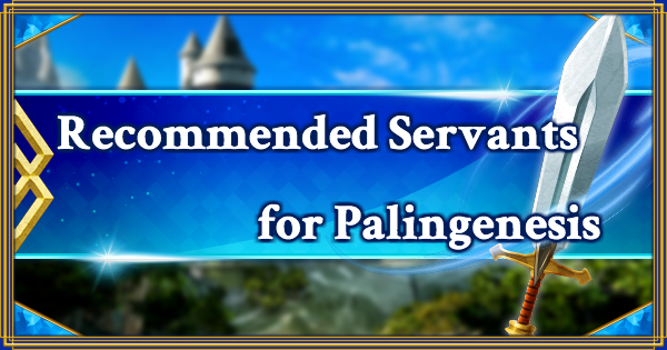 FGO | Recommended Servants for Palingenesis - by role | Fate/Grand Order