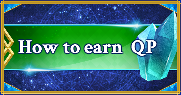 FGO | How to most QP farming from Daily Quests and Events | Fate