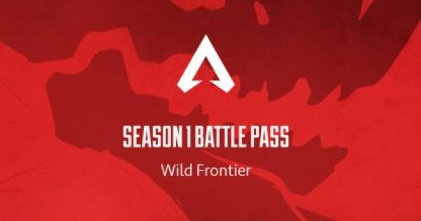 APEX LEGENDS   Season 1 Battle Pass & New Legend Octane - Details Summary - GameWith