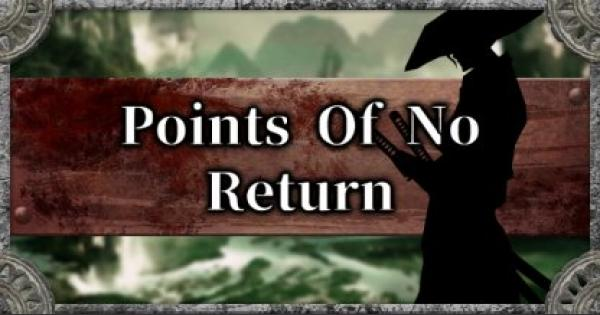 SEKIRO | Points Of No Return