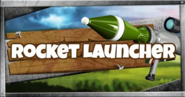Fortnite   Launcher - Weapon List