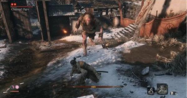 SEKIRO | Returning The Bell ~ vs. Gen. Tenzen Yamauchi