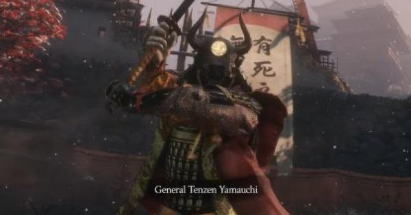SEKIRO | How To Beat General Tenzen Yamauchi - GameWith