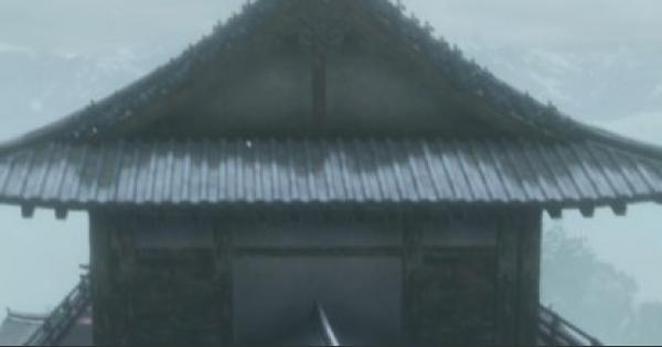 SEKIRO | vs. Genichiro Ashina ~ Kuro's Room