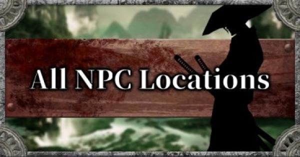 SEKIRO | All NPC Location List & Event