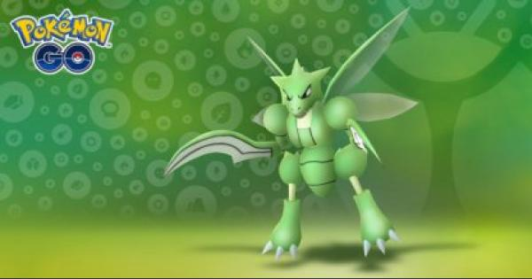 Pokemon Go | Bug Out Event - Encounter More Bug Types