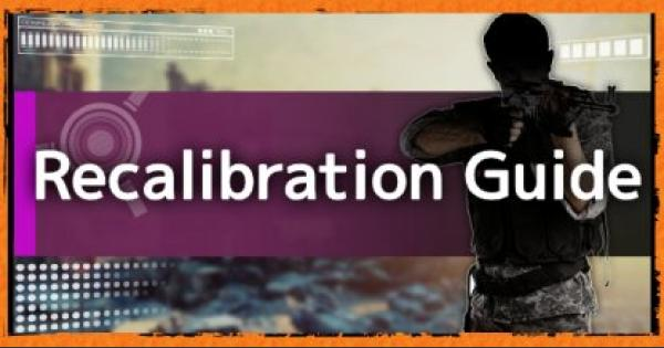 Division2 | Weapon & Gear Recalibration Guide: Change Stat & Talent - GameWith