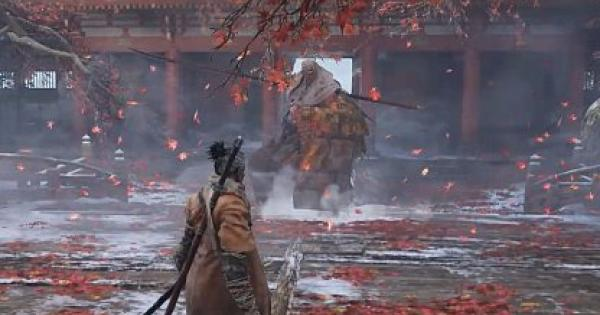SEKIRO | Wedding Cave Door ~ vs. Corrupted Monk