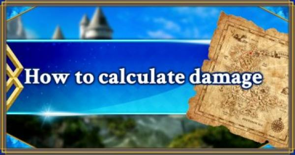 FGO | How to calculate and increase damage | Fate/Grand Order