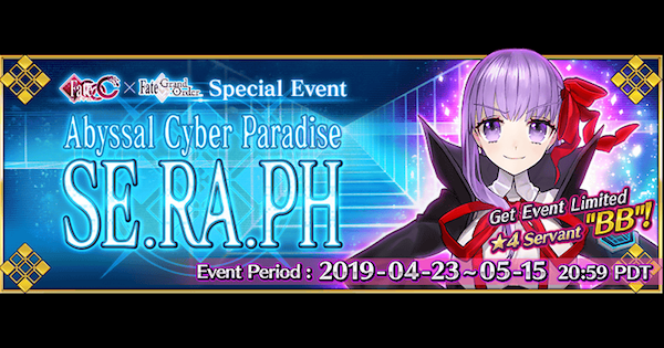 FGO | CCC Event Free Quest List (Browse Options) | SE.RA.PH Event | Fate/Grand Order