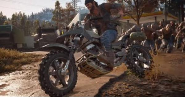 Days Gone | How To Unlock Fast Travel Points - GameWith