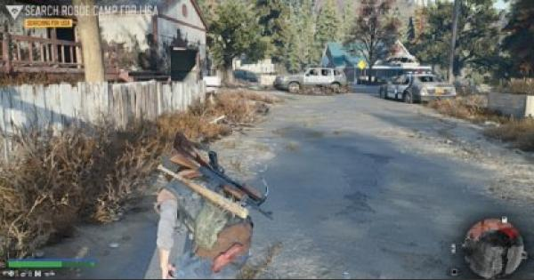 Days Gone | Searching For Lisa - Story Mission Walkthrough