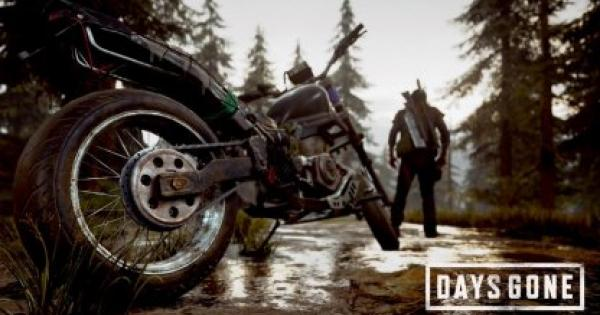 Days Gone | DLCs & Upcoming Features - GameWith