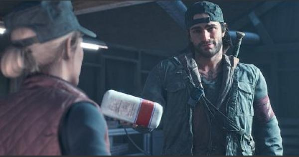 Days Gone | I Know Things Are Strange - Story Mission Walkthrough - GameWith
