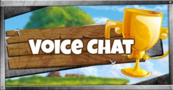 Fortnite | How To Set Up Voice Chat