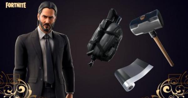 Fortnite | JOHN WICK (JOHN WICK Guide)