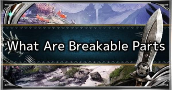 MHW: ICEBORNE | What Are Breakable Parts - How To Identify Parts To Break | MONSTER  HUNTER WORLD