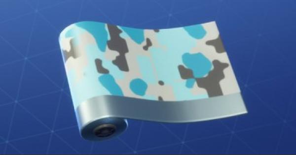 Fortnite | ARCTIC CAMO Wrap - How To Get & Price - GameWith
