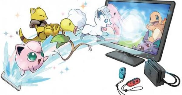 Connect With Pokemon GO - Pokemon Let's Go