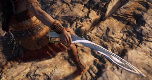 Assassin's Creed Odyssey | Pandora's Kopis - How to Get & Weapon Stats