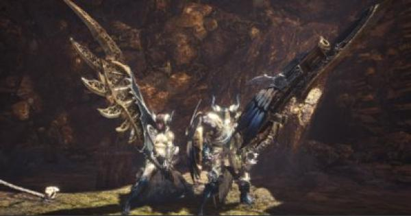 MHW: ICEBORNE | Kulve Taroth Relic Weapons Guide & How To Get