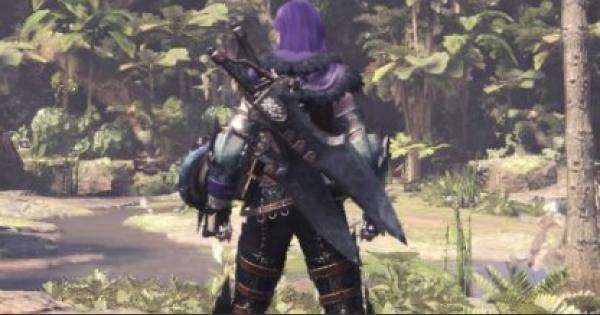 MHW: ICEBORNE | How To Use Dual Blades Guide - Recommended Combos & Tips