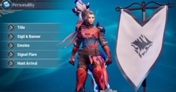 Dauntless | About Cosmetic Skins - How To Get Transmog, Dyes, & Emotes Guide - GameWith