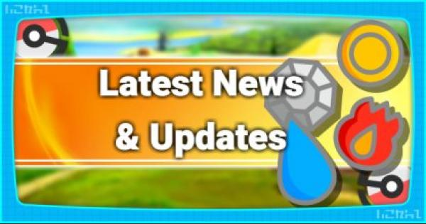 Pokemon Let's Go | Latest News & Updates