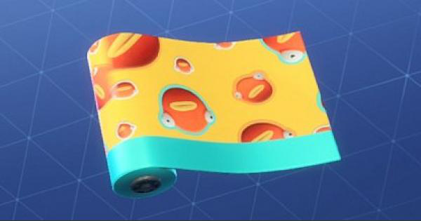 Fortnite | FISH FACE Wrap - How To Get & Price - GameWith