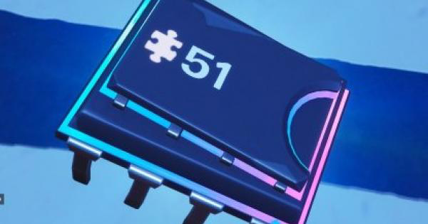 Fortnite | Fortbyte 51 Location - Peely's Banana Stand - GameWith