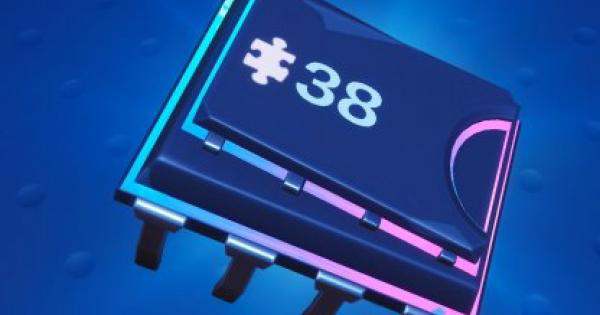 Fortnite | Fortbyte 38 Location (Fortbyte Guide)