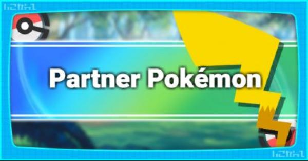 Pokemon Let's Go | Partner Pokemon - Secret Techniques, Exclusive Moves | Pikachu / Eevee - GameWith