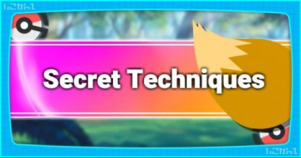 Pokemon Let's Go | Secret Techniques - How They Work and List