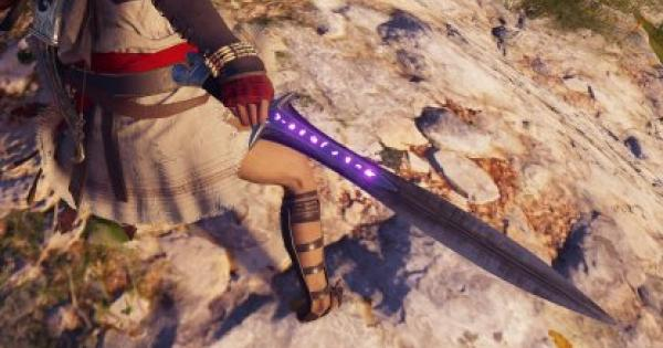 Assassin's Creed Odyssey | Xiphos of Peleus - How to Get & Weapon Stats