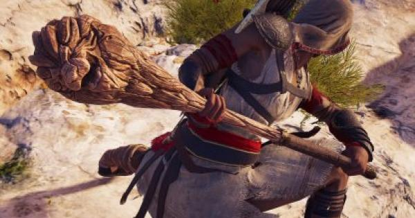 Assassin's Creed Odyssey | Herakles's Mace - How to Get & Weapon Stats